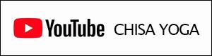 CHISA YOGA チサヨガ Youtube動画